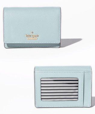 【KATE SPADE】BECA/カードコインケース【SHIMMER BLUE】