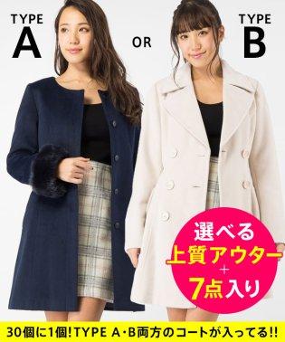【福袋】CECIL McBEE 10000円