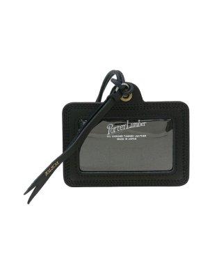 吉田カバン ポーター ランバー PORTER LUMBER IDケース 日本製 301-04039