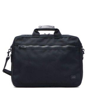 吉田カバン ポーター アングル PORTER ANGLE 2wayブリーフケース ビジネスバッグ(b4対応) 512-07223
