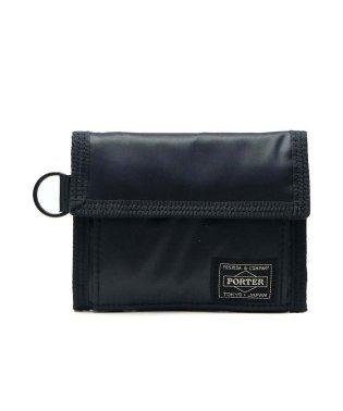 吉田カバン ポーター カプセル ポーター 財布 PORTER CAPSULE 三つ折り財布(小銭入れあり) 555-06440