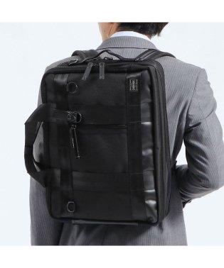 吉田カバン ポーター ヒート PORTER HEAT 3way ブリーフケース ビジネスバッグ (b4対応) 703-07964