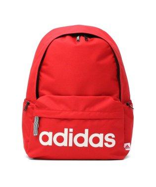 アディダス リュックサック adidas スクールバッグ リュック デイパック 47442