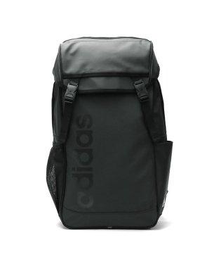 アディダス リュックサック adidas スクールバッグ リュック デイパック 通学 スクール スポーツ 18L 55042