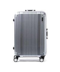 バーマス スーツケース BERMAS バーマス プレステージ2 PRESTIGEII キャリーケース フレーム 52L 4輪 ハード 60265