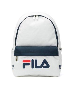 フィラ リュック FILA スターリッシ B4 7494