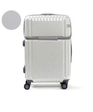 エース スーツケース ace. パリセイドZ Palisades-Z キャリーケース ace.TOKYO エーストーキョー  52L 3~5泊 05586
