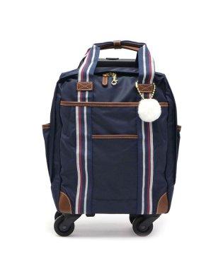 カナナプロジェクト コレクション kanana project COLLECTION ソフトトローリー 機内持ち込み スーツケース 12L 1泊 48987