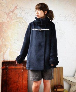 ニットカラートグルジャケットコート