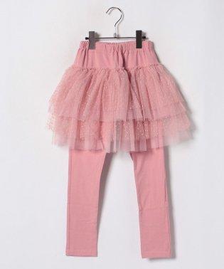 フロッキーチュールスカート付きパンツ(140cm)