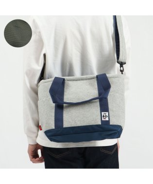 【日本正規品】チャムス トートバッグ CHUMS 2WAY Open Top Tote Bag Sweat Nylon CH60-2675 CH60-2461