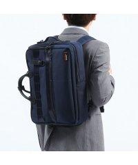 【日本正規品】 ENGAGEMENT 3WAY ビジネスバッグ ENGAGEMENT エンゲージメント ブリーフケース リュック B4 通勤 EGBF-003