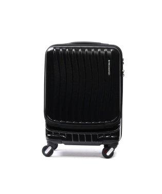 フリクエンター クラムアドバンス FREQUENTER スーツケース CLAM ADVANCE キャリーケース 機内持ち込み 34L 静音 1-216