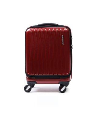 フリクエンター クラムアドバンス FREQUENTER スーツケース CLAM ADVANCE 機内持ち込み 23L 1-217