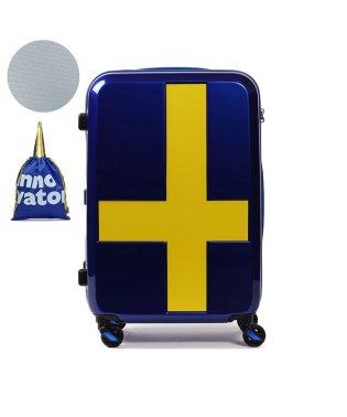 【正規品2年保証】イノベーター スーツケース innovator キャリーケース 旅行 INV55T(50L 2~3日 Sサイズ)