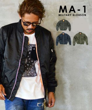【至極の逸品】【別注】MA-1 中綿 ミリタリー フライトジャケット ブルゾン