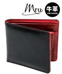 【MRU】レザー 2つ折り 財布 サイフ