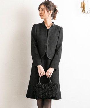 【喪服・礼服・冠婚葬祭】米沢織 スタンドカラージャケット&フレア前開きワンピース セットアップスーツ