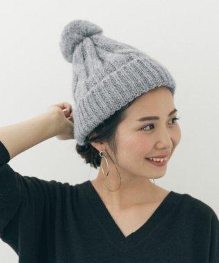 Chloris for Sonny Label  イタリア製ケーブルニット帽