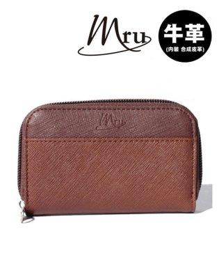 【MRU】ラウンドファスナー小銭入れ 財布