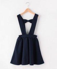 【フォーマル・結婚式対応】ポンチ2WAYジャンパースカート