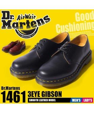 ドクターマーチン 3ホール ギブソン 1461