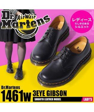 ドクターマーチン 3ホール ギブソン 1461W