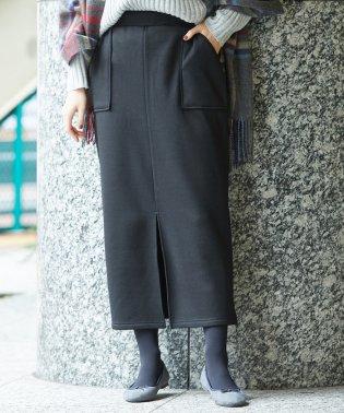 【らくぽか】タイトスカート