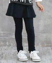 シンプル無地のレギンス付きスカート