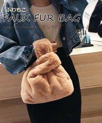 フェイクファーバッグ レディース 穴に通す ファーショッパーバッグ おしゃれ 軽量 鞄