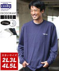 【COSBY】コスビー 大きいサイズ 長袖Tシャツ 無地ワンポイント刺繍 ロンT