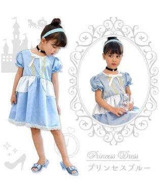 プリンセスワンピース