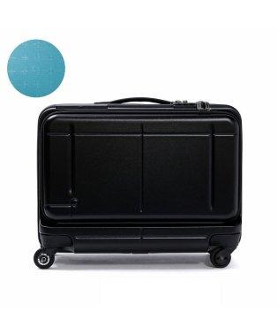プロテカ スーツケース PROTeCA 機内持ち込み 36L マックスパス MAXPASS Biz SMART キャリーケース ACE 02773