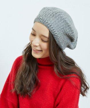ニッティングベレー帽