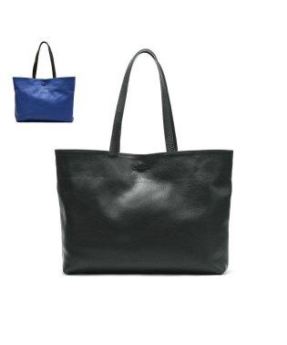 トラモンターノ TRAMONTANO トートバッグ ALCE Reversible Tote Bag リバーシブルトート 1685
