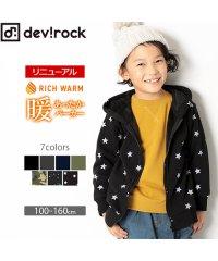 【nina's11月号掲載】まるで着る毛布 裏シャギージップアップパーカー ジップパーカー 裏起毛