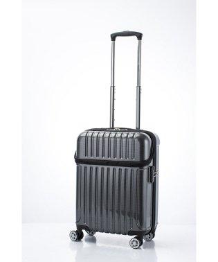 スーツケース トップオープン トップス S 機内持ち込み対応サイズ