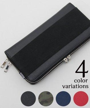 サフィアーノレザーオーガナイザー/クラッチバッグ/お財布バッグ
