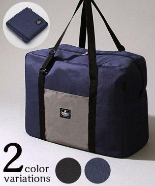 【大容量】ナイロンパッカブル(折りたたみ)ボストンバッグ/旅行バッグ