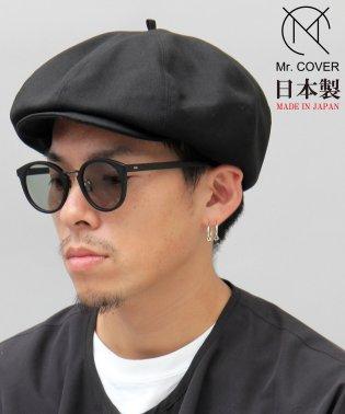 【日本製】ボリュームキャスベレー/キャスケット/ベレー帽/ヴィンテージ加工