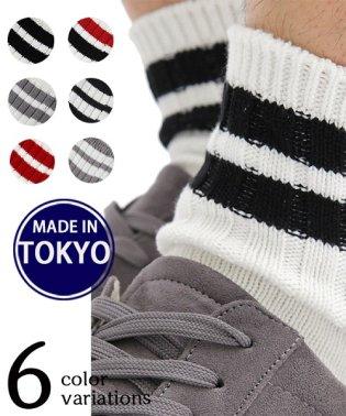 【MADE IN TOKYO】日本製アンクルラインソックス