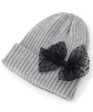 チュールリボンニット帽