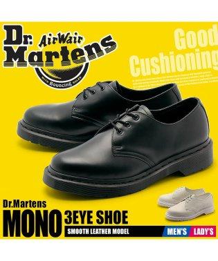 ドクターマーチン 3ホール CORE 1461 モノ MONO