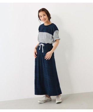 オルテガ パイル マキシ スカート