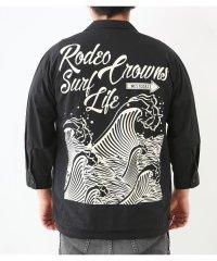 ウェーブ プリント 8分袖 シャツジャケット