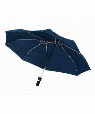 軸をずらした折りたたみ傘「Sharely」 ネイビー
