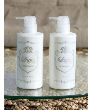 Lapis ShineSHAMPOOα 500mL & TREATMENTα 500mL SET