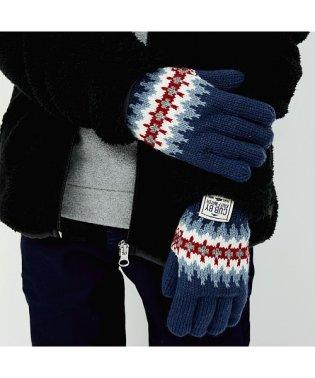 ギザギザ手袋