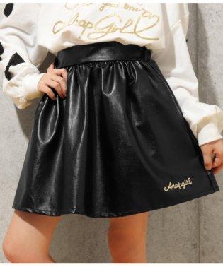 合皮スカート