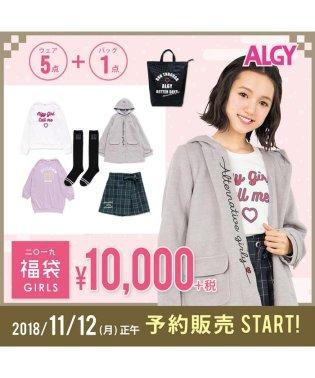 【子供服 2019年福袋】 ALGY 福袋